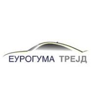 Еурогума трејд