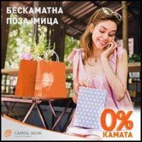 Capital_banka